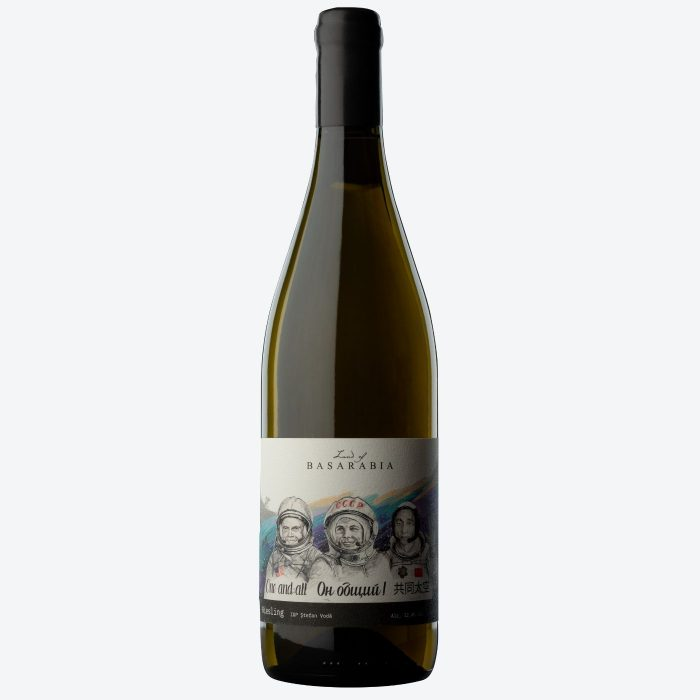 Land of Basarabia KOSMOS One and all Riesling 2019